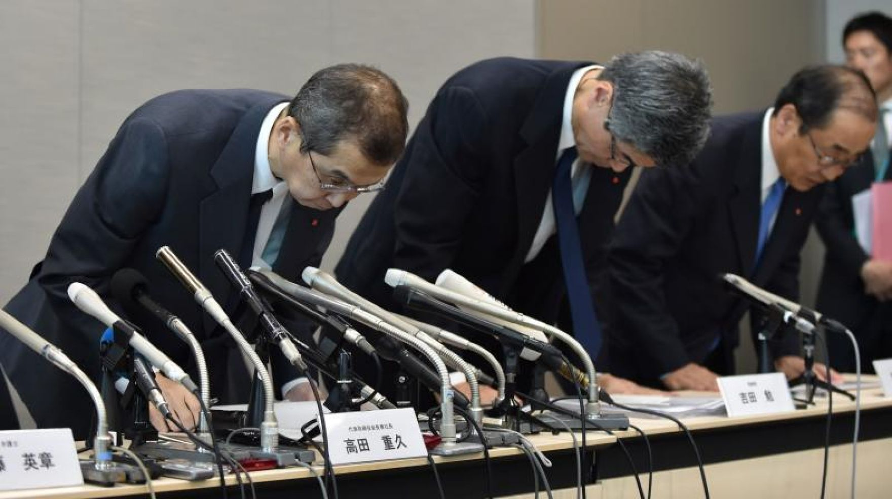 Bankrupt Takata faces angry shareholders