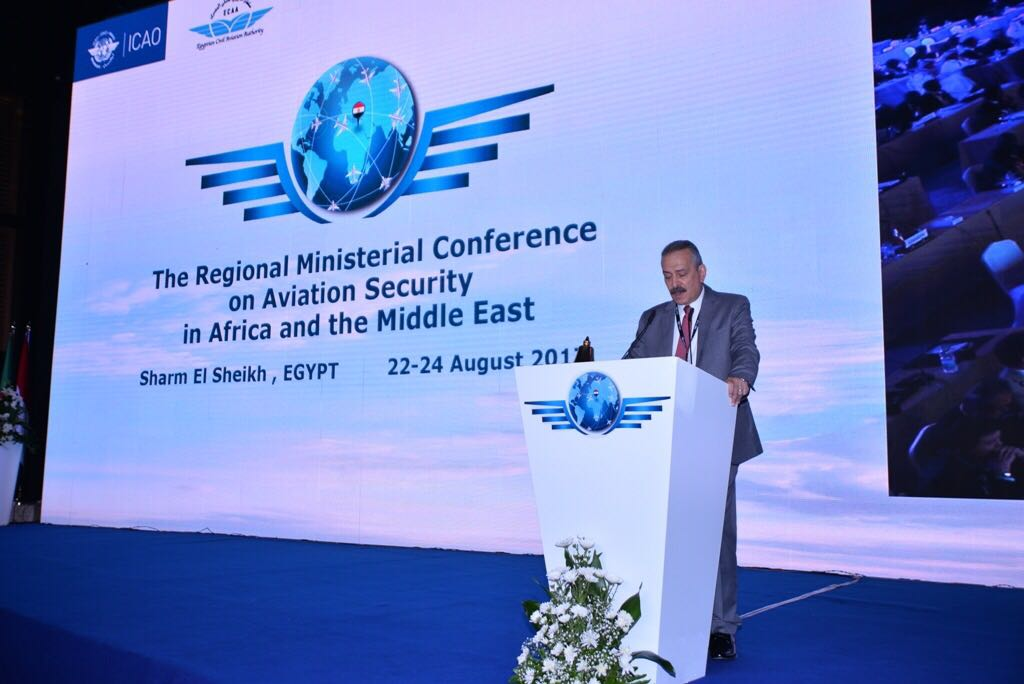 Global tourism to rise up in Sahrm al-Sheikh: ICAO