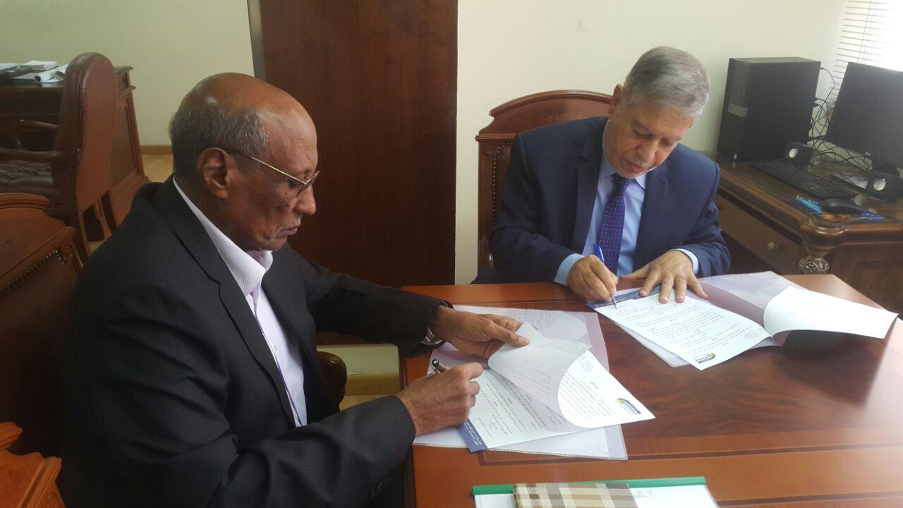 Egypt to establish trading area along Sudan border