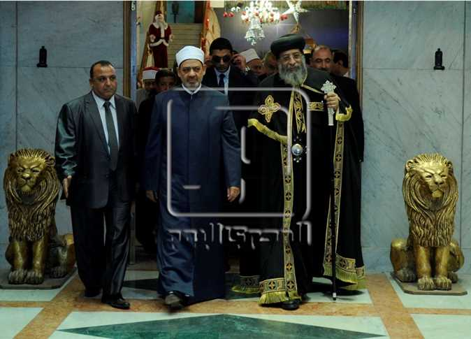 Egypt's Coptic Pope rejects Pence meeting over Jerusalem