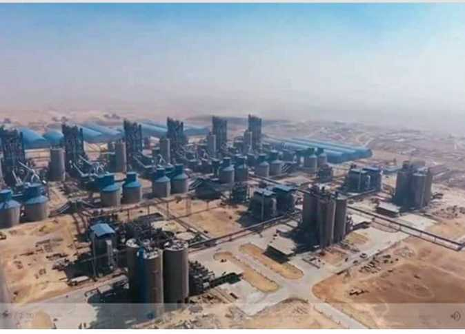 Huge Cement Plant : Sisi to inaugurate middle east s largest cement plant on