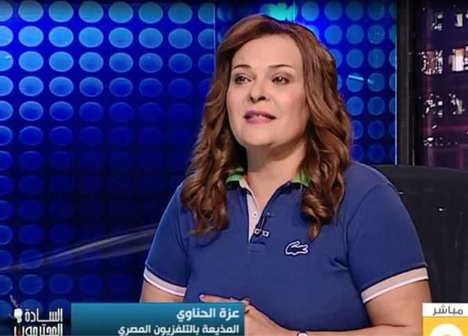 Administrative Court refers former television anchor Azza al-Henawi to disciplinary trial over insulting the state