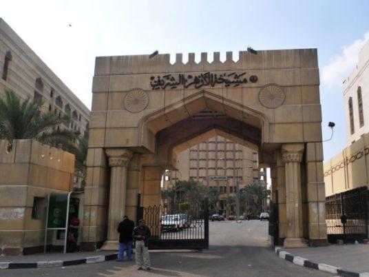 Al-Azhar deputy asks for parliamentary legislation to control Fatwas in Egypt