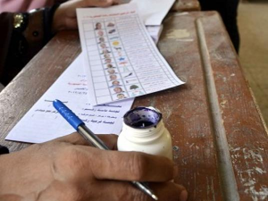 ink election day