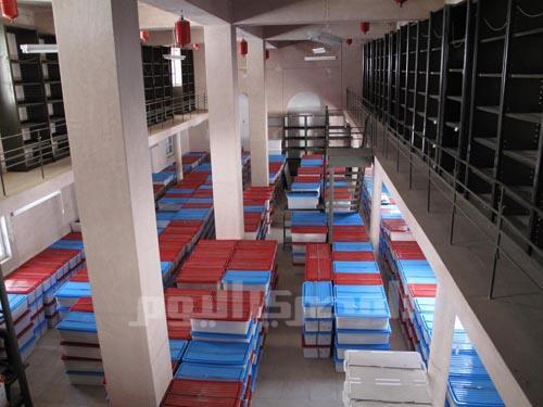 St. Catherine's Monastery library