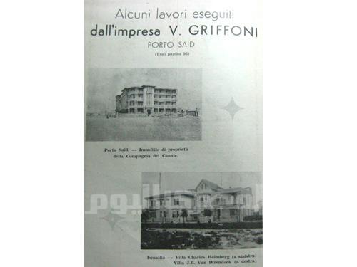 Italian residential buildings in Port Said