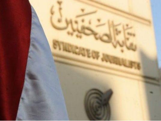 Bahrain, Egypt Block Al Jazeera Websites Amid Qatar Dispute