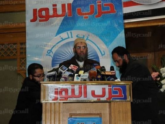 Egypt: Al Ghad Party Leader Submits Nomination Papers to Run for Presidency