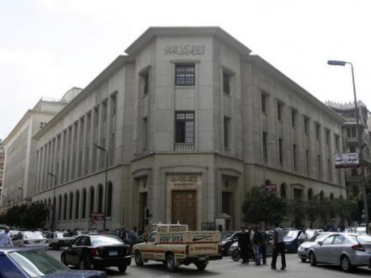 Egypt's central bank seen holding off cutting rates because of still-high inflation: Reuters poll