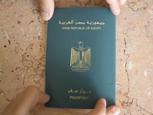 Egyptian Passport Ranks St In Worlds Most Powerful List Egypt - World most powerful country list 2014