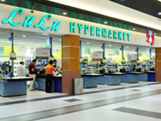 lulu hypermarkets in dubai commerce essay Executive summary this paper is a company analysis on giant hypermarket is one of the largest hypermarkets if you are the original writer of this essay.