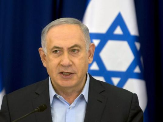 Image result for Israel to boost infrastructure