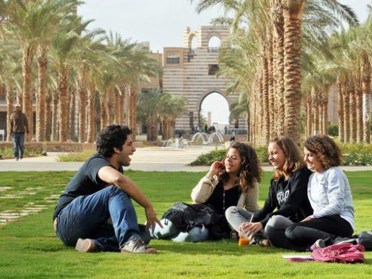 Masry al youm online dating 8