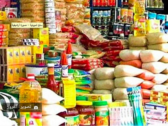 Subsidized oil, sugar prices rise by LE2 each