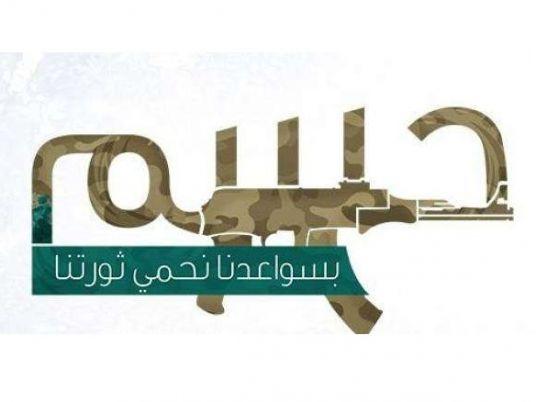 Interior Ministry kills three leading figures of 'Hasm' militant group