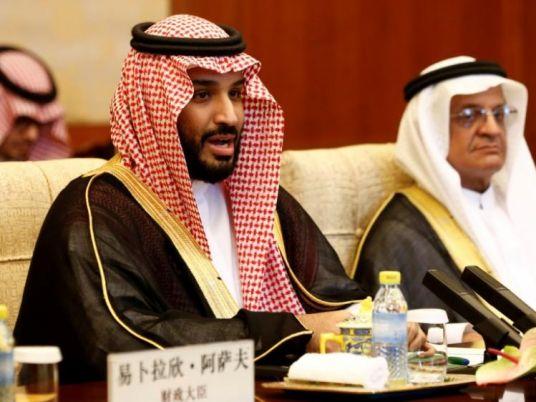 dating sites saudi arabia riyadh