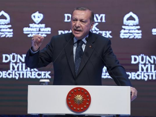 turkey should join the european union essay The turkish candidacy for eu membership essay george vassilo in an article entitled why turkey should join the european union has used the article to argue.